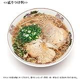 麺屋食堂「十兄貴」の 背脂入り豚骨醤油ラーメン 10食入り 送料無料!