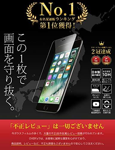 『iPhone7 plus ガラスフィルム [約3倍の強度( 日本製 )]保護フィルム OVER's ガラスザムライ ( 365日保証付き )』の1枚目の画像