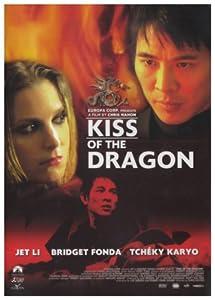 キス・オブ・ザ・ドラゴン [DVD
