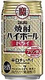 TaKaRa 焼酎ハイボール ドライ 350ml×24本