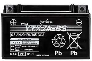 GS YUASA [ ジーエスユアサ ] シールド型 バイク用バッテリー YTX7A-BS