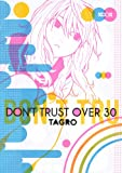 DON'T TRUST OVER 30 (KCデラックス)