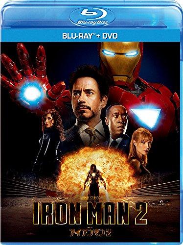 アイアンマン2 ブルーレイ+DVDセット [Blu-ray]の詳細を見る