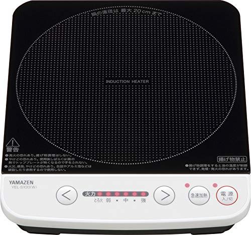 山善 卓上 IHクッキングヒーター IH調理器 1000W ホワイト YEL-S100(W)