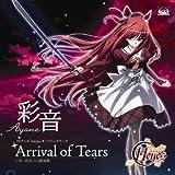 彩音「Arrival of Tears」のジャケット画像