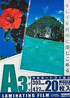 OHM 100ミクロンラミネーターフィルム20枚 A3 LAM-FA3203