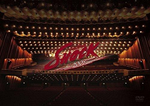 Endless SHOCK 2008(通常盤仕様) [DVD]