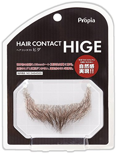 HAIR CONTACT HIGE アゴヒゲ エプロン