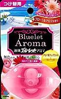 小林製薬 液体ブルーレットアロマ フローラルアロマの香り 無色の水 つけ替用×48点セット (4987072025765)