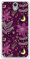 sslink Android One S1 SHARP ハードケース ca635 花柄 レトロ ポップ フラワー スマホ ケース スマートフォン カバー カスタム ジャケット Y!mobile