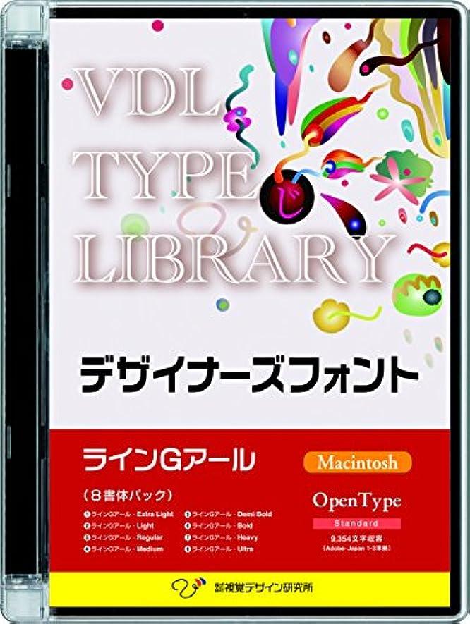 急流蒸発テスピアンVDL TYPE LIBRARY デザイナーズフォント OpenType (Standard) Macintosh ラインGアール ファミリーパック