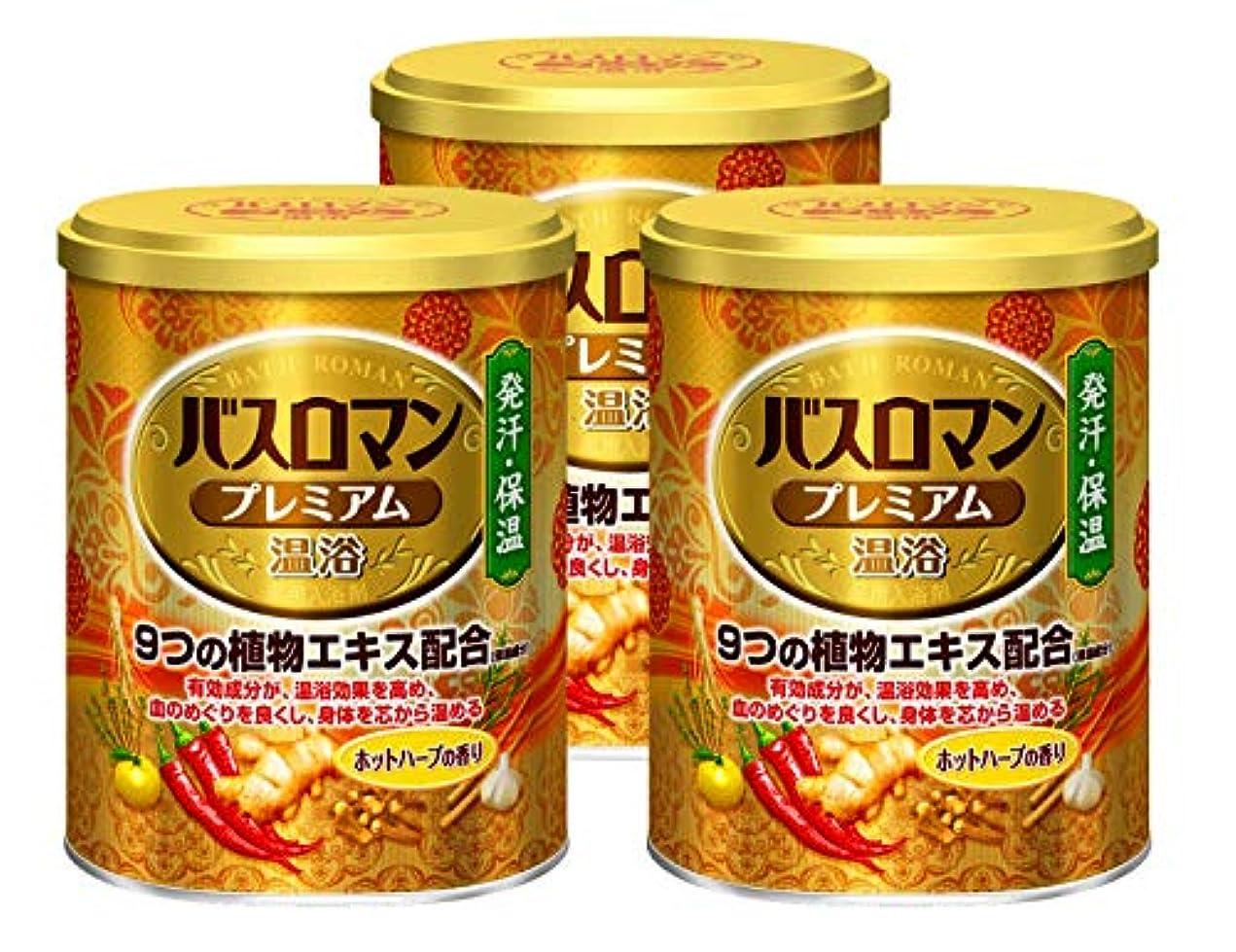 【まとめ買い3缶セット】アース製薬 『バスロマン』 プレミアム温浴 9つの植物エキス配合(680g)× 3