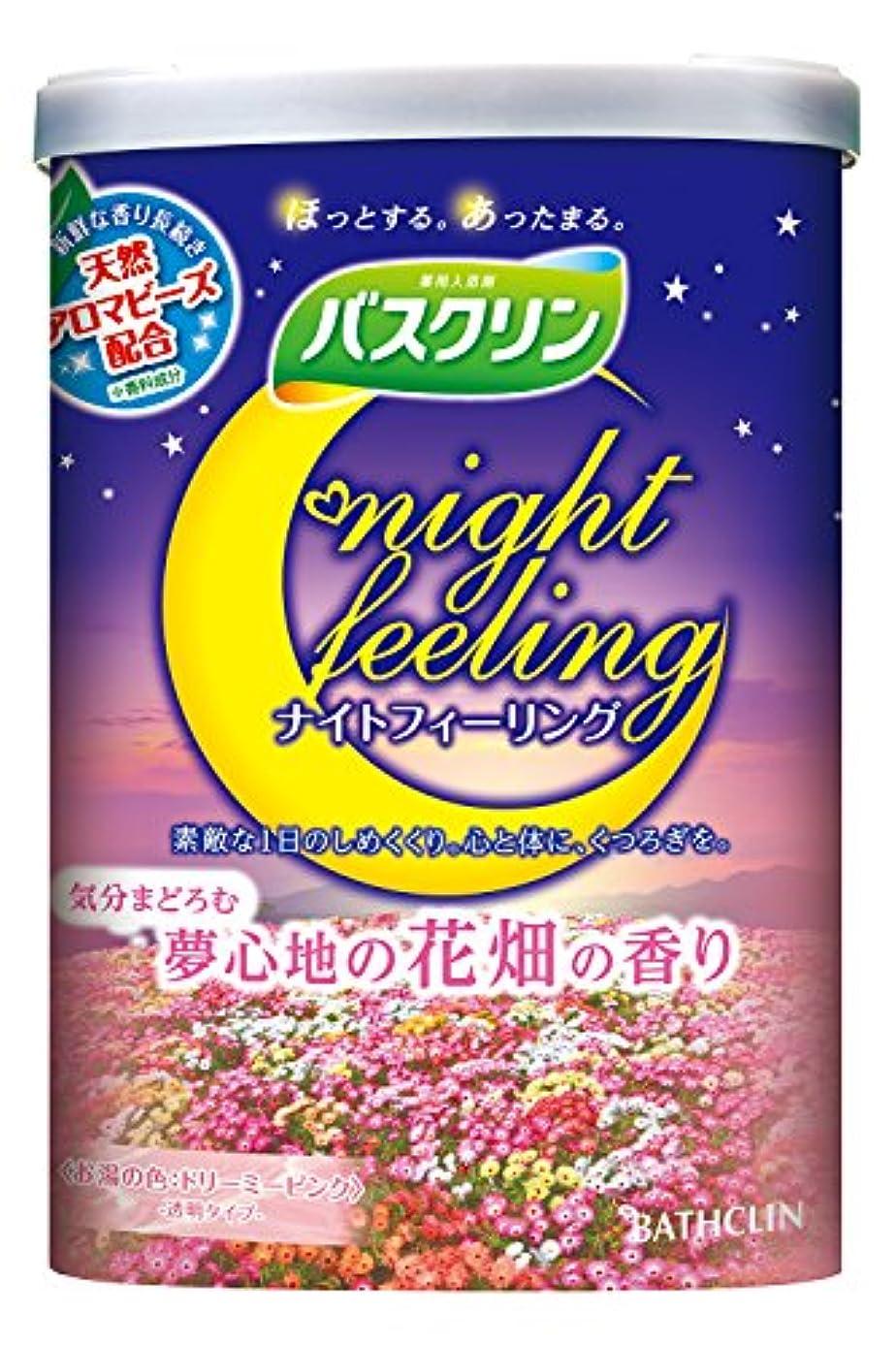 【医薬部外品】バスクリン ナイトフィーリング 気分まどろむ夢心地の花畑の香り 600g 入浴剤