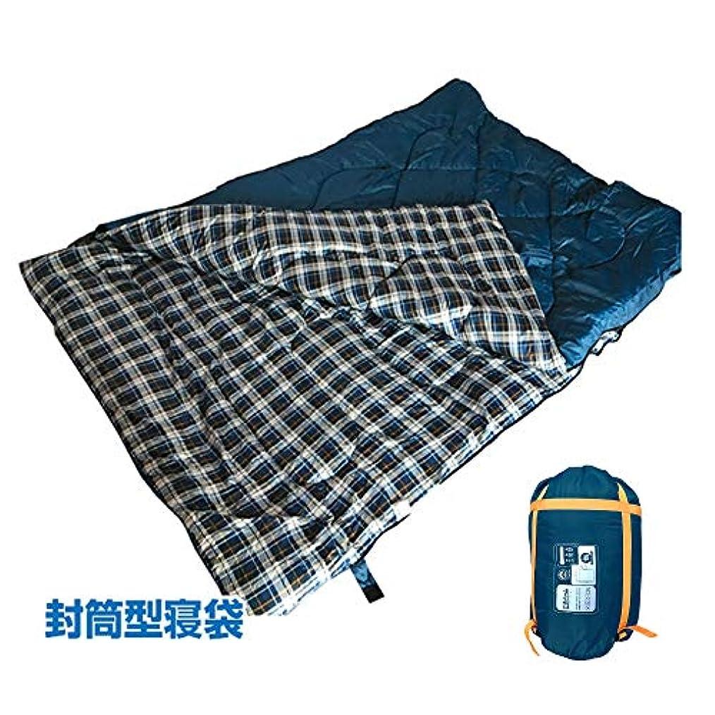 バージンシェルター愛寝袋 シュラフ スリーピングバッグ 2人用 ダブルサイズ 封筒型 ブルー 表裏分離可能 最低使用温度-5度 快適温度10度~15度 重量3kg 190*150cm ポリエステル 収納袋付き [並行輸入品]