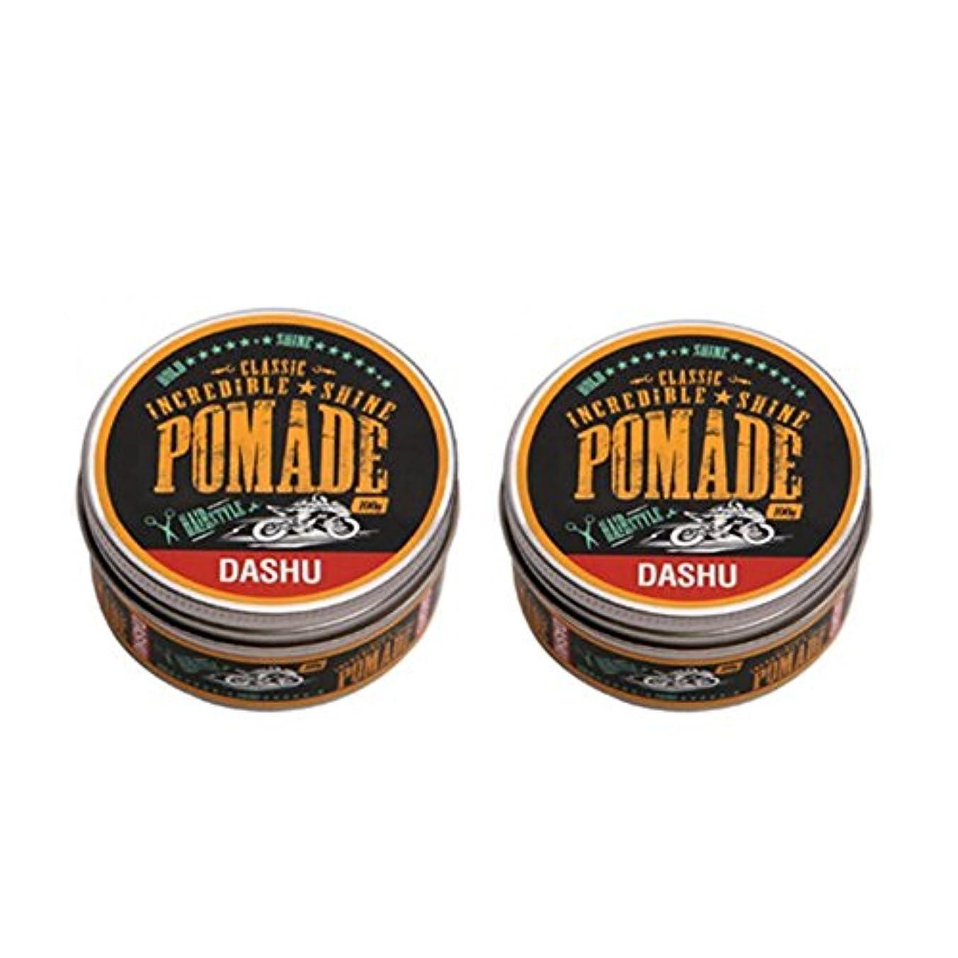 (2個セット) x [DASHU] ダシュ クラシック 信じられないほどの輝き ポマードワックス Classic Incredible Shine Pomade Hair Wax 100ml / 韓国製 . 韓国直送品