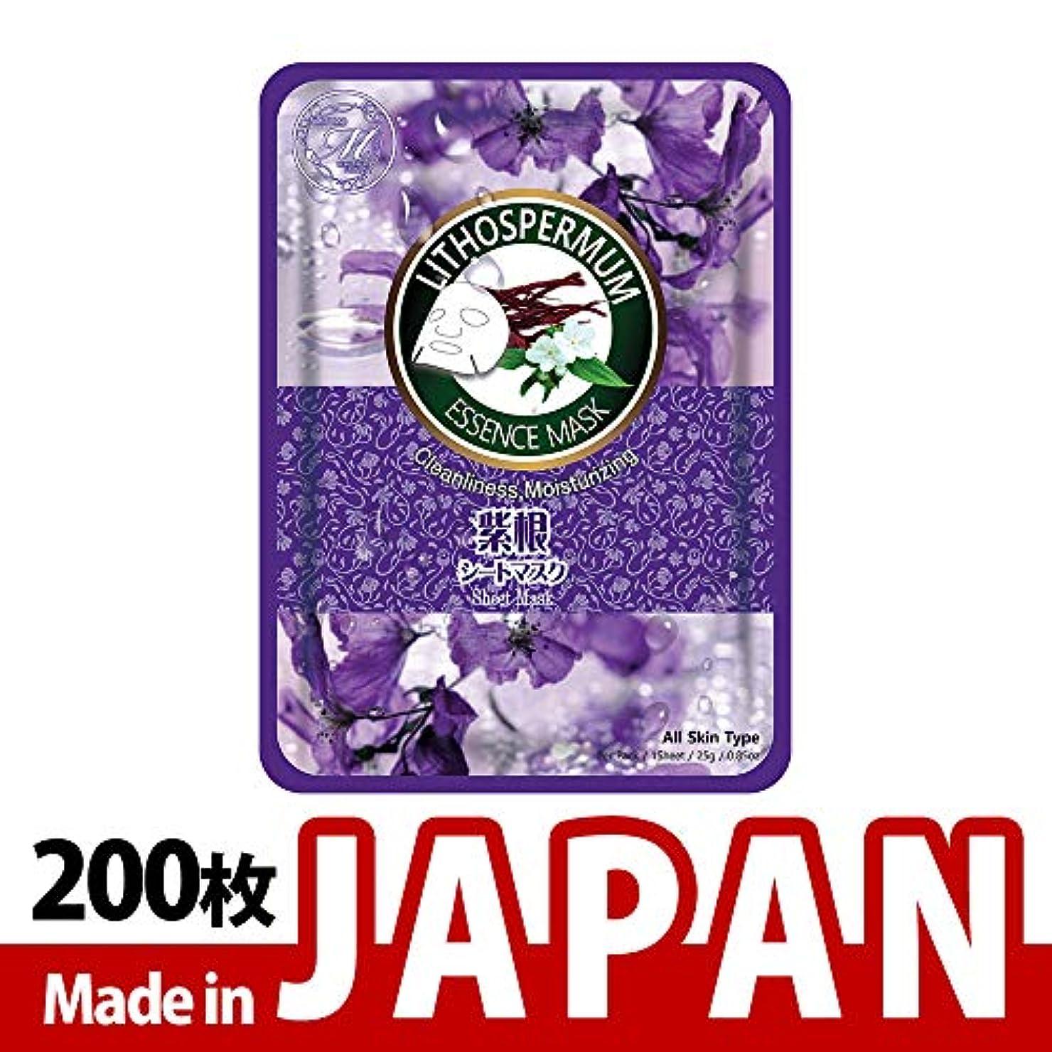 タヒチ質量そばに【MT612-B-2】MITOMO日本製シートマスク/10枚入り/200枚/美容液/マスクパック/送料無料
