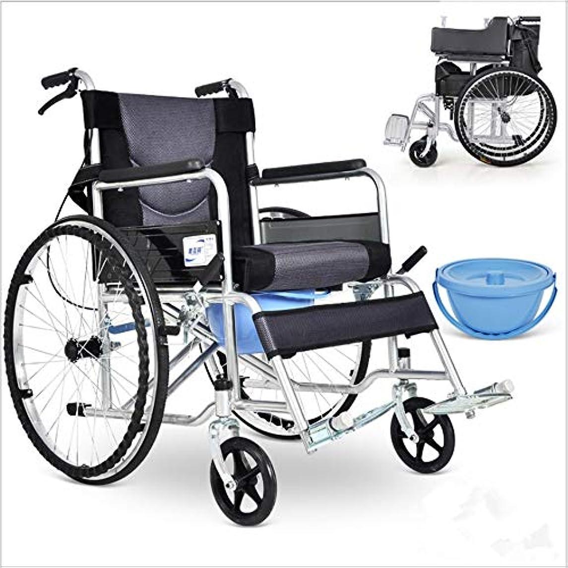 ミトン走るイブニングペダル付きアルミニウム製ポータブルトイレシート、輸送用チェアトイレ/調節可能なアームレスト、高齢者用シャワーラック、身体障害者、妊婦