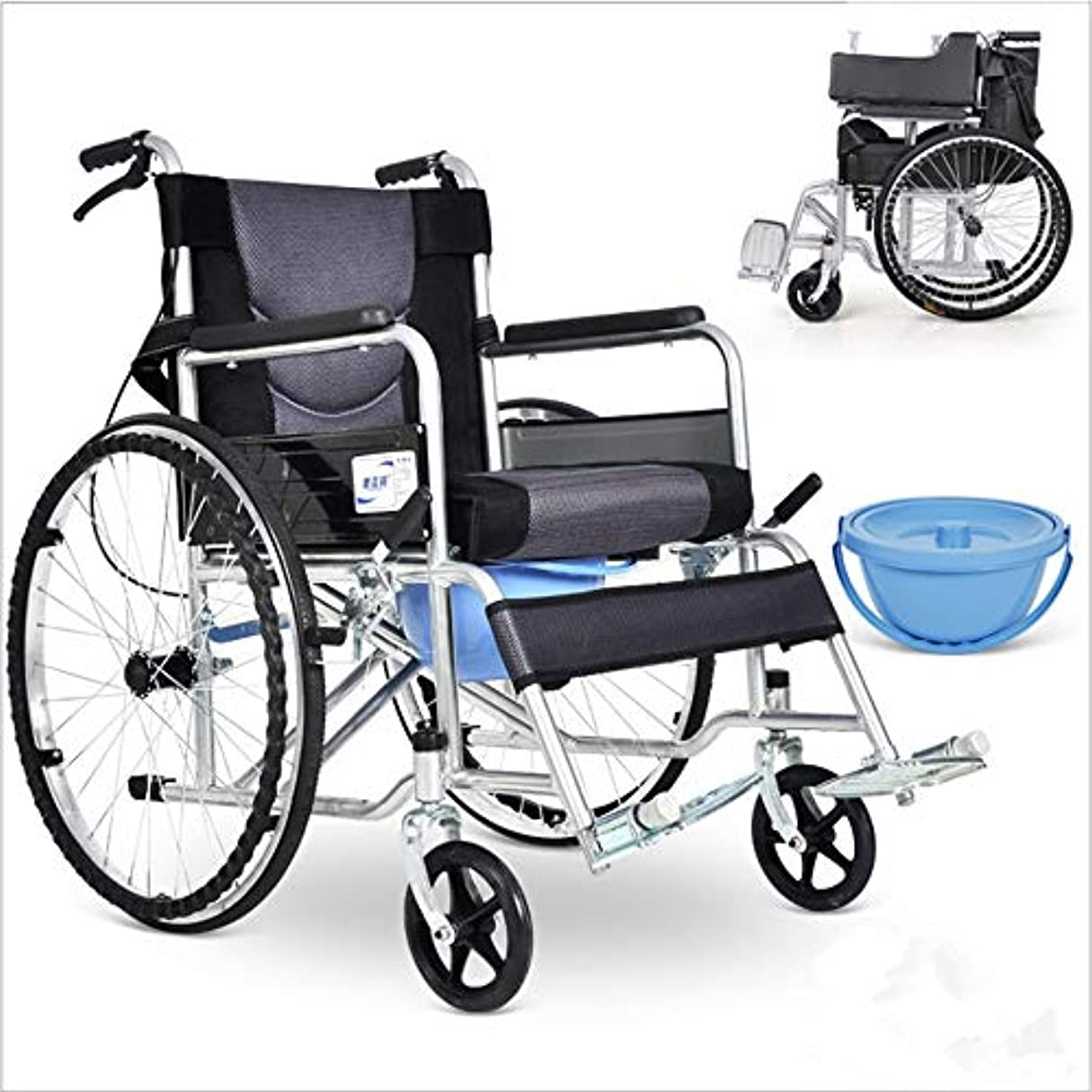 歪めるトムオードリース整然としたペダル付きアルミニウム製ポータブルトイレシート、輸送用チェアトイレ/調節可能なアームレスト、高齢者用シャワーラック、身体障害者、妊婦