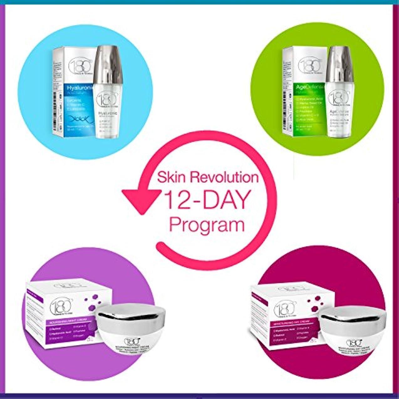 肉認可学期180 Cosmetics 12日間の美容パッケージ最大の水分 - スキンレボリューションプログラム - あなたが夢見ている結果を得る - 55歳以上のドライまたは非常に乾燥したスキン - ハイブリッドセラムデイナイトクリーム