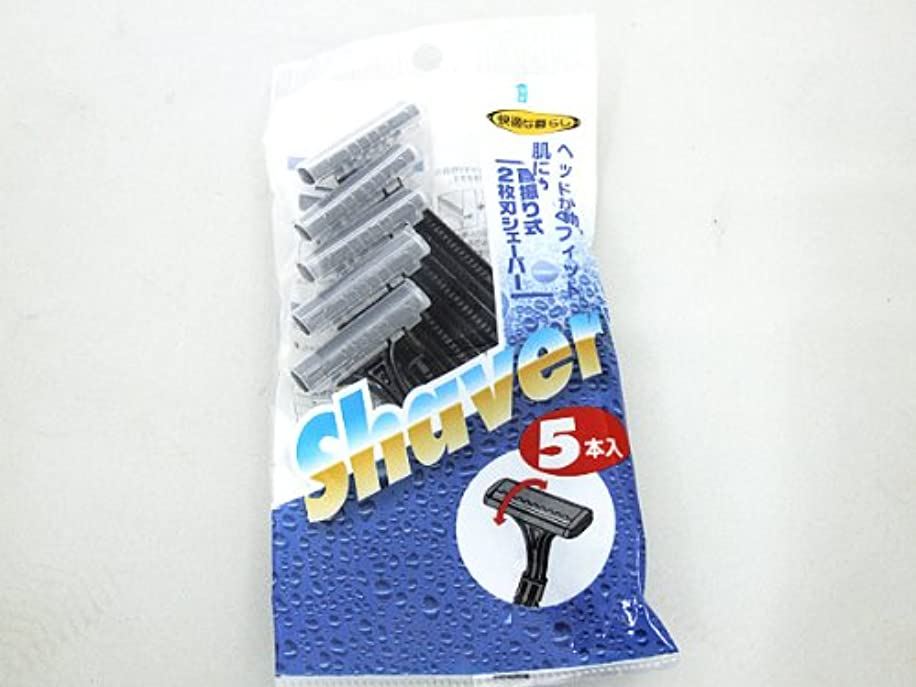 セラー原油パンツ首振り式2枚刃シェーバー 5本入り×24個