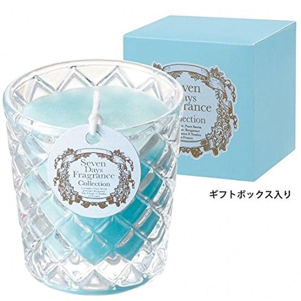 アグネスグレイ熱高価なカメヤマキャンドル(kameyama candle) セブンデイズグラスキャンドル(月曜日) 「 ピュアサボン 」