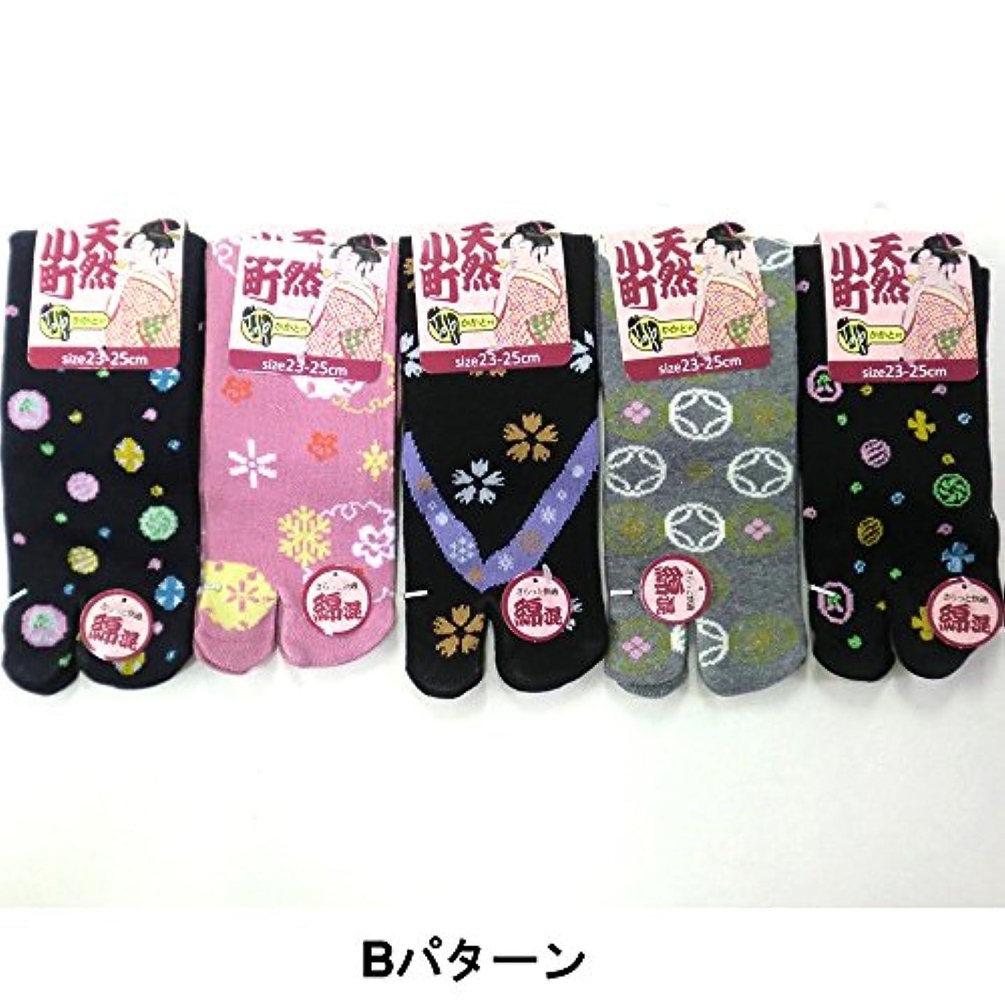 サイズ高尚な楽しい足袋 ソックス レディース 和柄 かわいい 綿混 ショート丈 23-25cm お買い得5足セット (Bパターン)