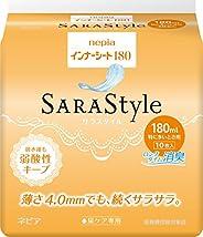 ネピア インナーシート180 SARAStyle (サラスタイル) 180ml 特に多い時用 10枚 【軽い尿モレの方】