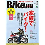 BikeJIN/培倶人(バイクジン) 2019年2月号 Vol.192[雑誌]
