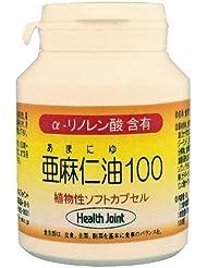亜麻仁油100 植物性ソフトカプセル 100球
