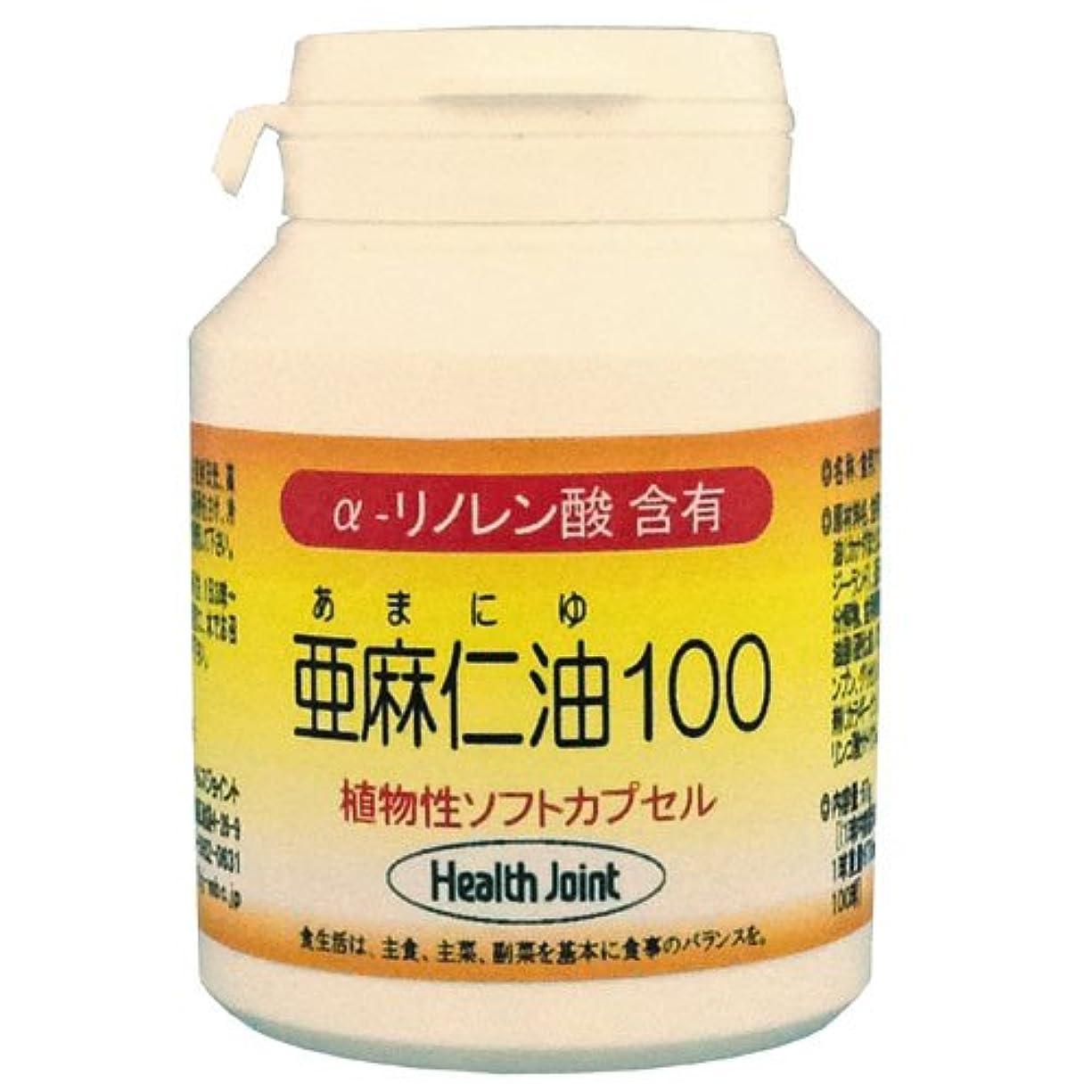 欺殺人居住者亜麻仁油100 植物性ソフトカプセル 100球