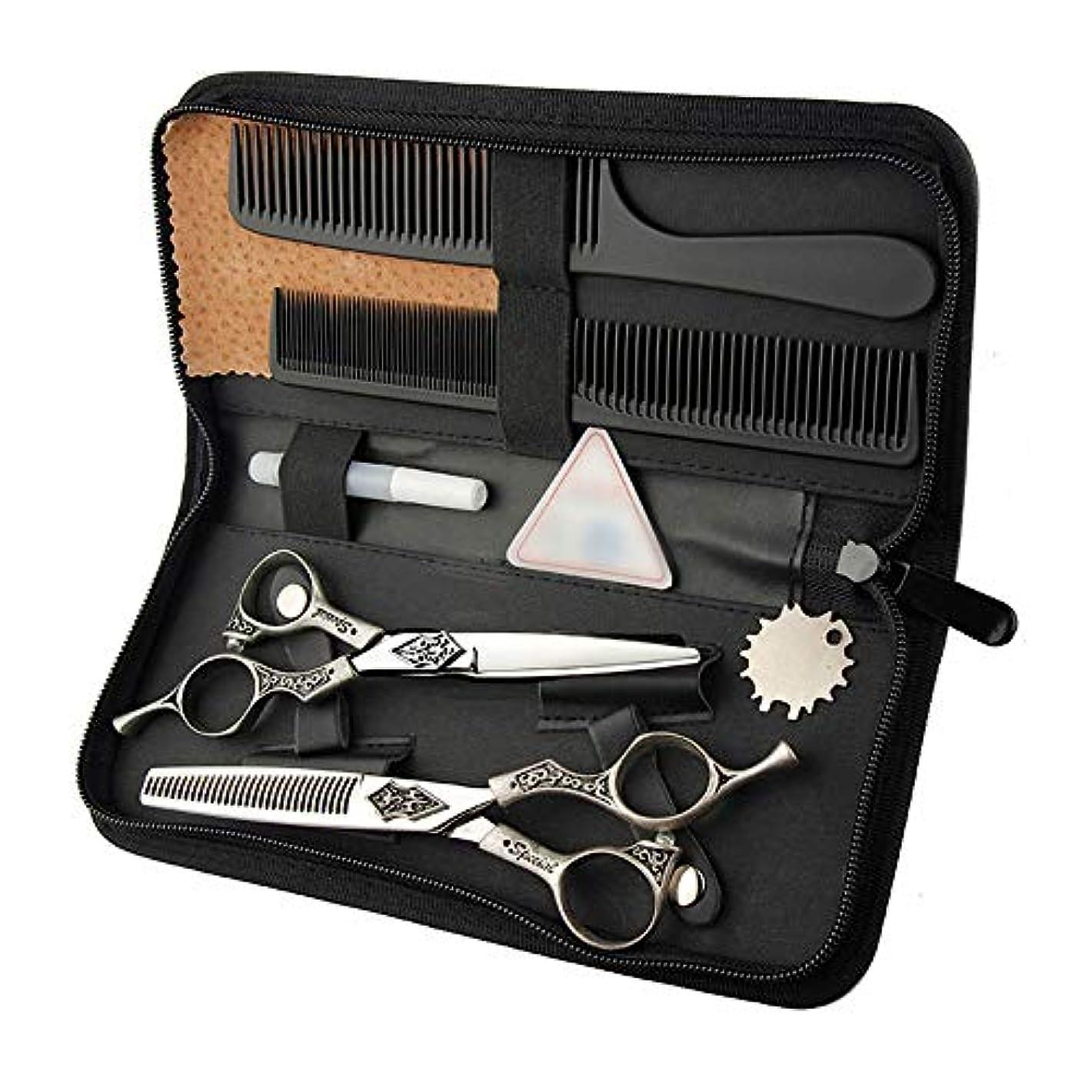 意図的ディスカウント分散6インチ美容院プロフェッショナル理髪セット、フラットせん断+歯せん断レトロハンドルはさみセット ヘアケア (色 : Silver)