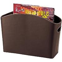 茶谷産業 Supplement マガジンラック 840-535