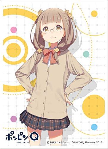 キャラクタースリーブ ポッピンQ 友立小夏 (EN-387) パック