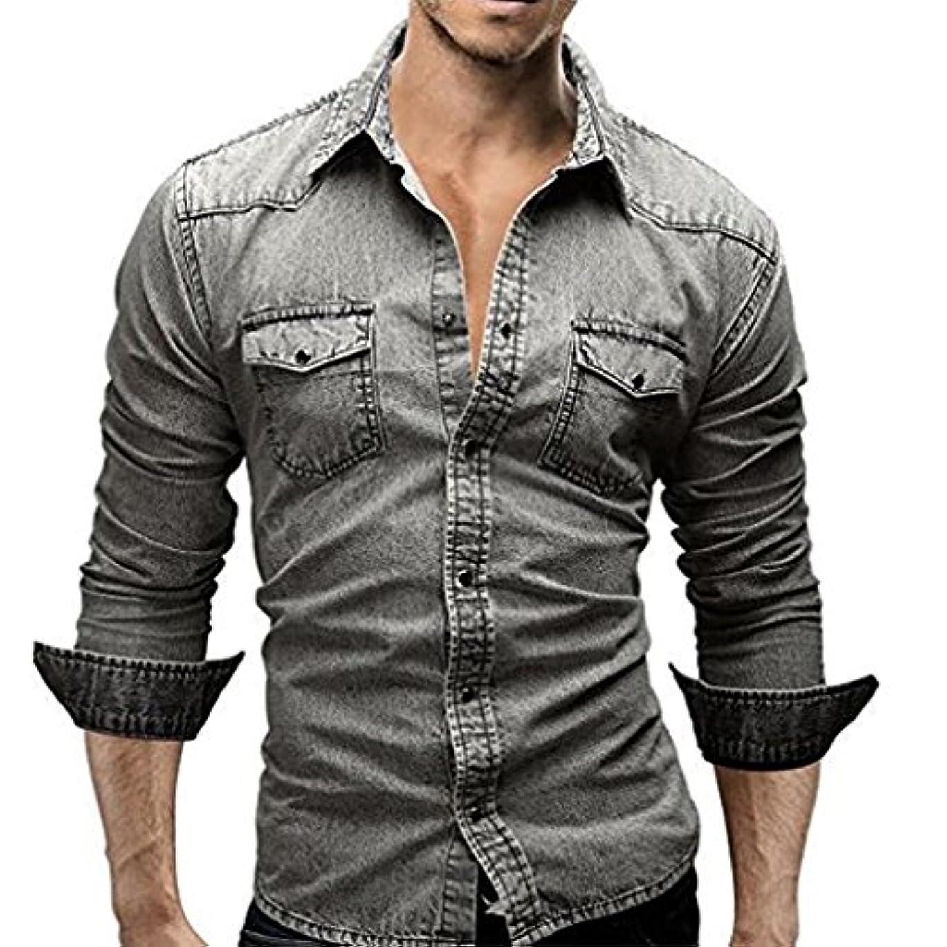 パンフレット雇った療法Honghu メンズ シャツ 長袖  ダブルポケット  カジュアル デニム ライトグレー M 1PC