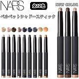 ナーズ ベルベット シャドースティック 全12色 -NARS- 【並行輸入品】 8256