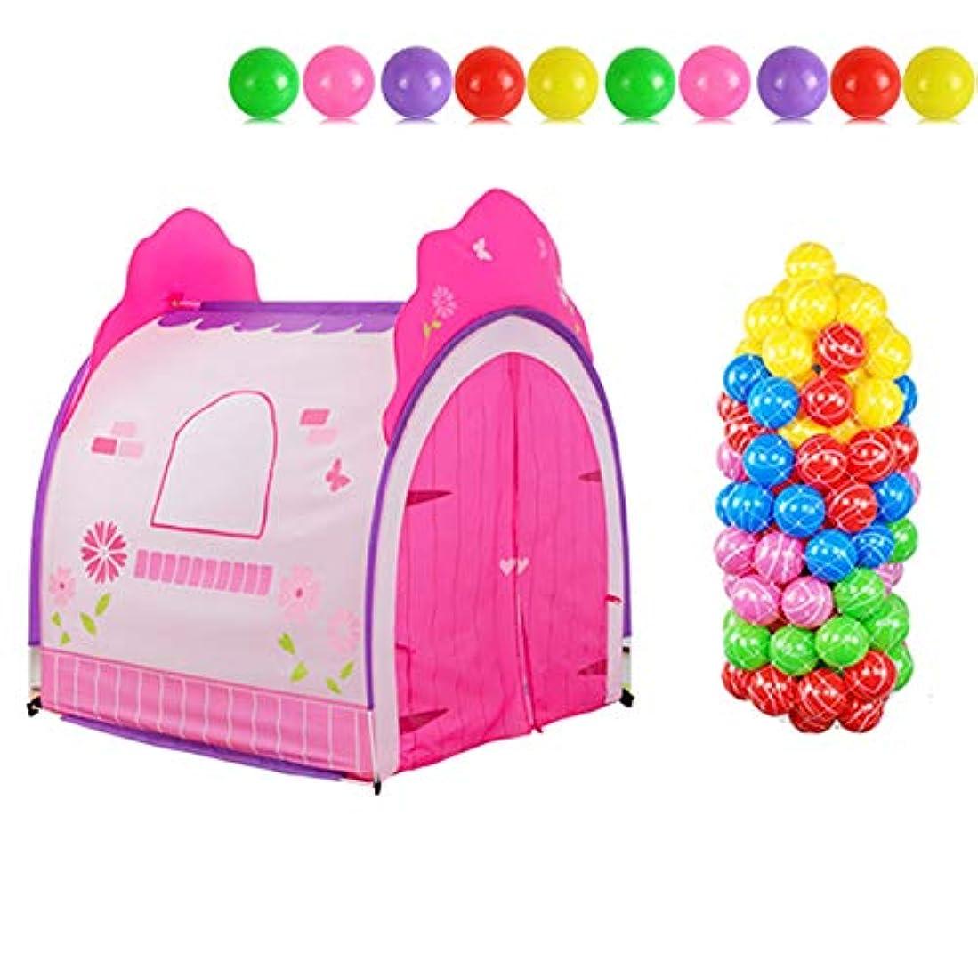 メトロポリタン粗いファセット子供の遊びのテント、子供の遊び場のテント - 屋外と屋内の遊び場のテント - 1-8歳児用,Pink