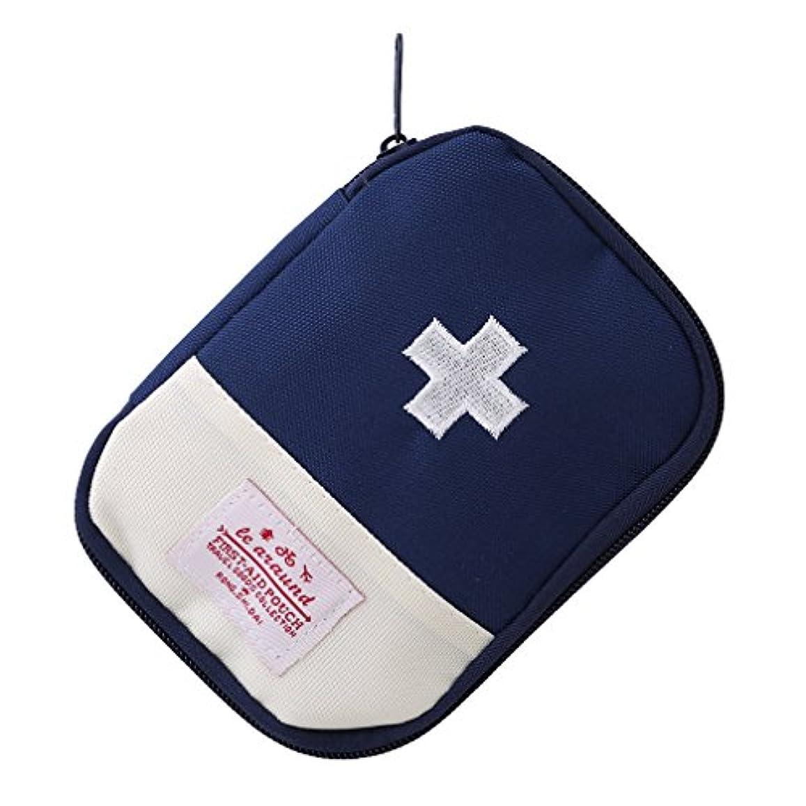 チョップ不調和考古学Yuehao メディカルポーチ ミニ救急箱 応急処置バッグ 携帯用救急箱 常備薬収納 コンパクト 軽量家庭学校旅行