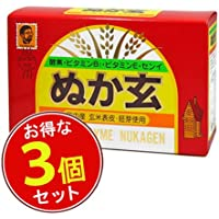 ぬか玄 粉末(2.5g×80包)×3個セット