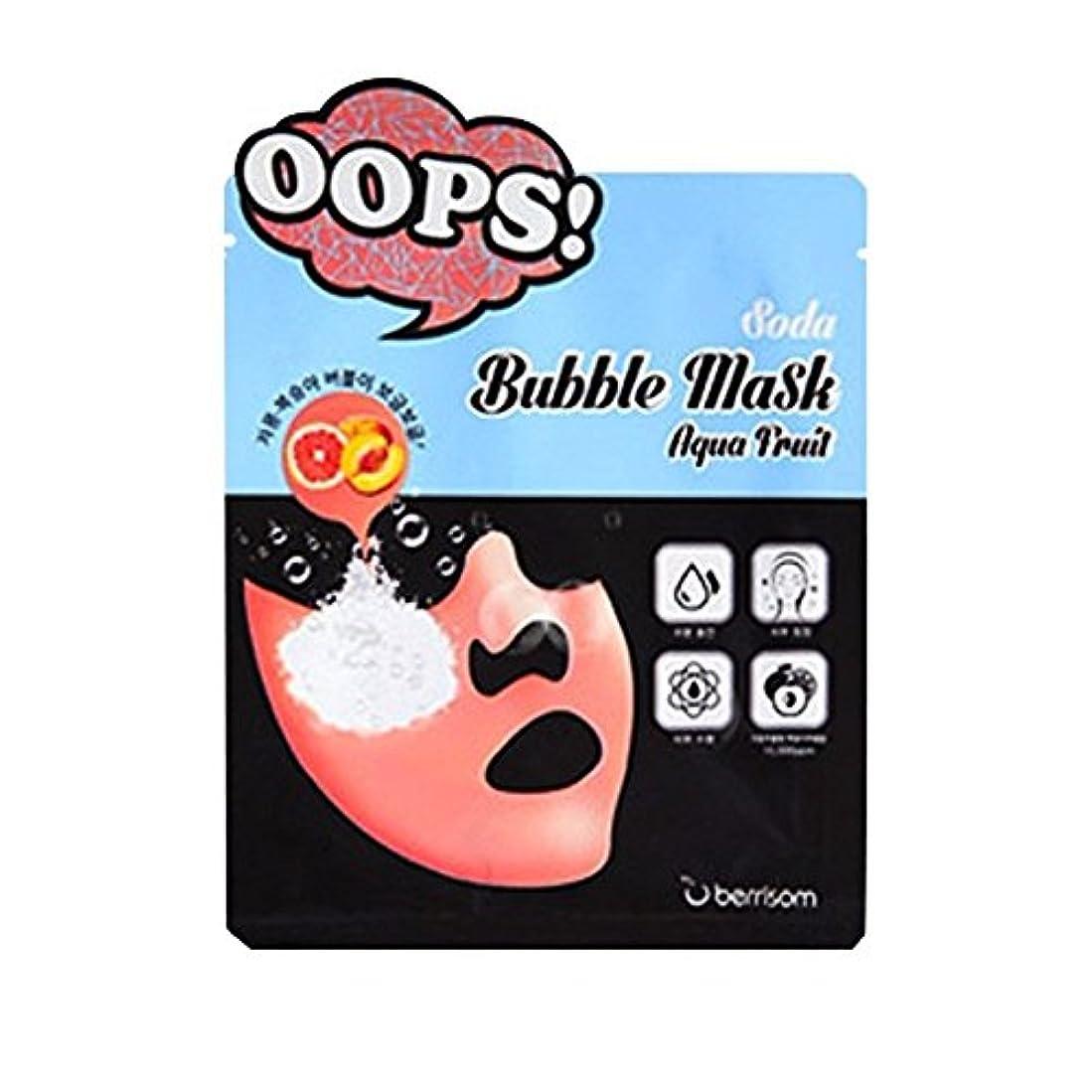 継承失敗天文学Berrisom Oops Soda Bubble Mask - 1pack (5pcs) aqua Fruit/ベリーサム Oops ソーダ バブル マスク - 1pack (5pcs) aqua Fruit