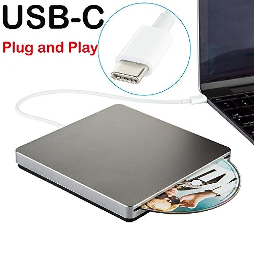 未来刺激する槍DVDドライブ 外付けUSB Type C アップル dvdドライブSuperdrive Mac cd dvdドライブ 外付けusb dvd cd ドライブ 外付けDVDプレーヤー適用MacBook Pro/Mac/Laptop/Desktop対応Windows/Linux/Mac OS(鉄の灰色)