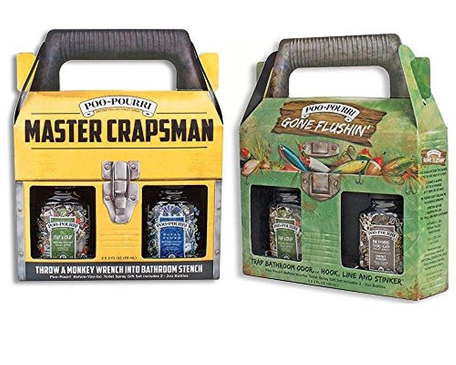 赤道本を読む然としたpoo-pourriメンズギフトセットの2バンドル – マスターCrapsmanツールボックスand Gone Flushinタックルボックス – Includes ( 4 ) 2オンスボトル