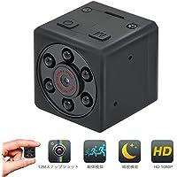 EMALミニ超小型カメラ 隠しカメラ 画質選択可能 暗視機能 動体検知 スパイカメラ 充電しながら撮影 ループ録画 防犯監視カメラ