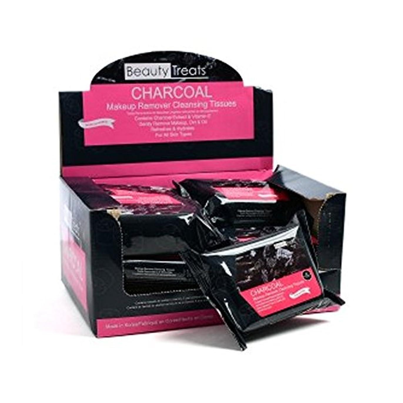 手つかずのベテラン請願者BEAUTY TREATS Charcoal Makeup Remover Cleaning Tissues Display Set, 12 Pieces (並行輸入品)