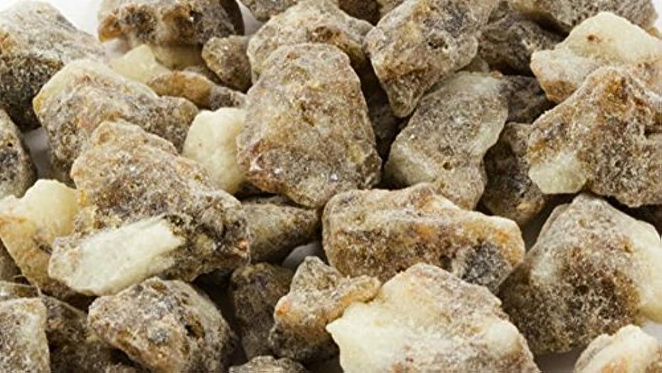 アカデミックカスタム上回る250 g 8.8オンス) Benzoinチャンク樹脂Incense Worldwide