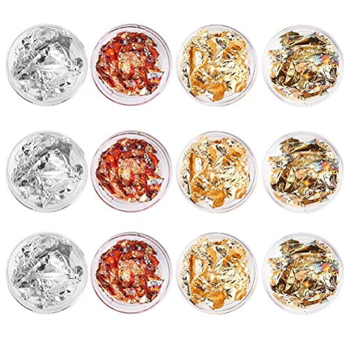 変わる座るカリキュラムFrcolor ネイルアートステッカー金銀箔シールネイルアクセサリー女の子と女性12ピース4色