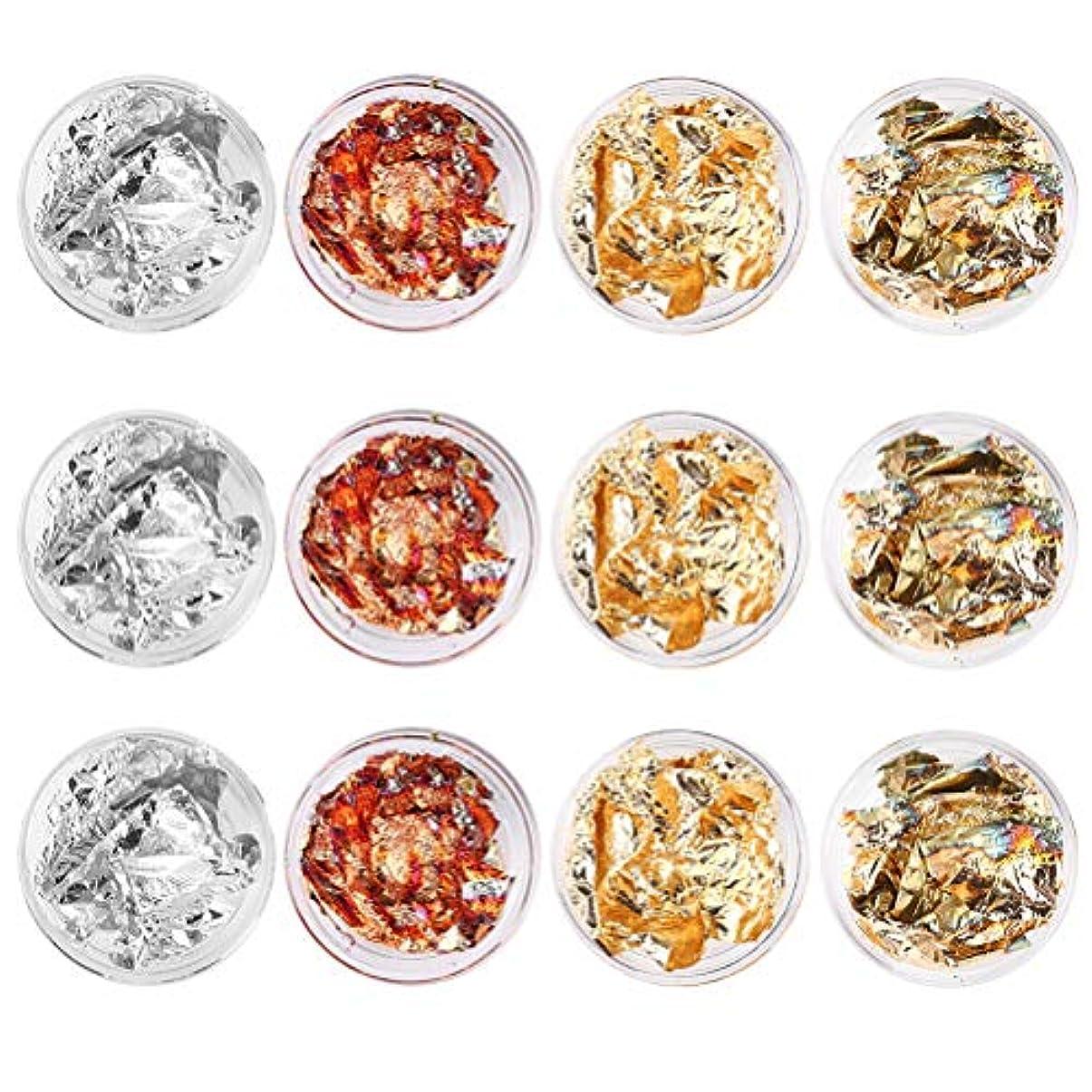 定義する推定するブームFrcolor ネイルアートステッカー金銀箔シールネイルアクセサリー女の子と女性12ピース4色