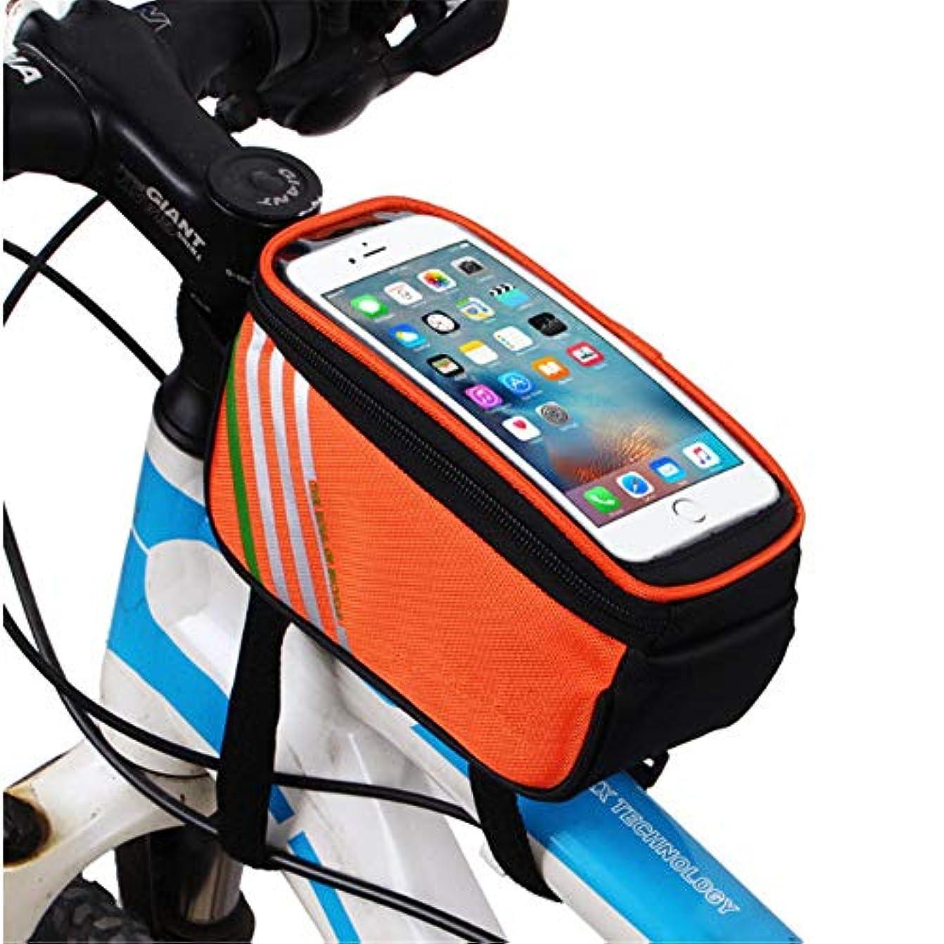 石灰岩他のバンドでレーニン主義自転車シートパックバッグ 反射ハンドバッグ、自転車のハンドルフレームの荷物袋が付いている耐久の防水ナイロン。 自転車サドルバッグ (色 : オレンジ)