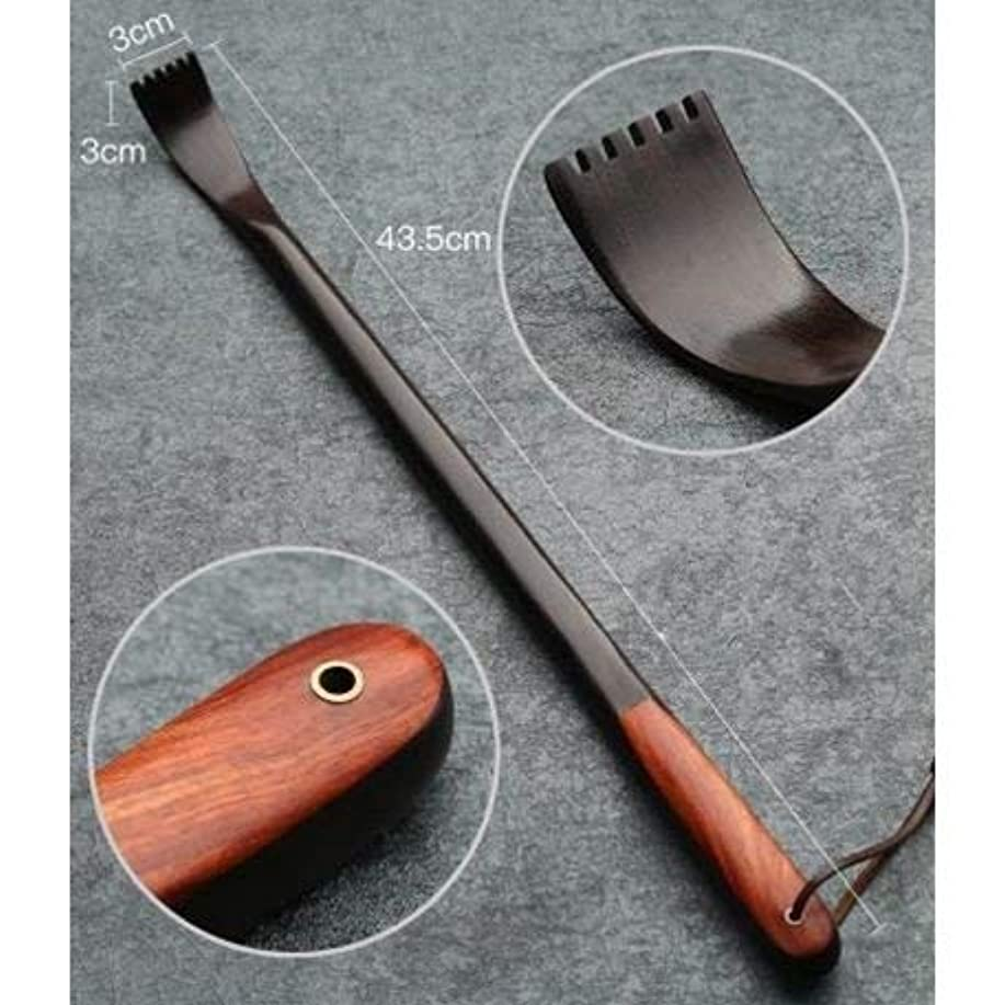 磁器ギャングシャープ孫の手 黒檀 お買い得(18032108)