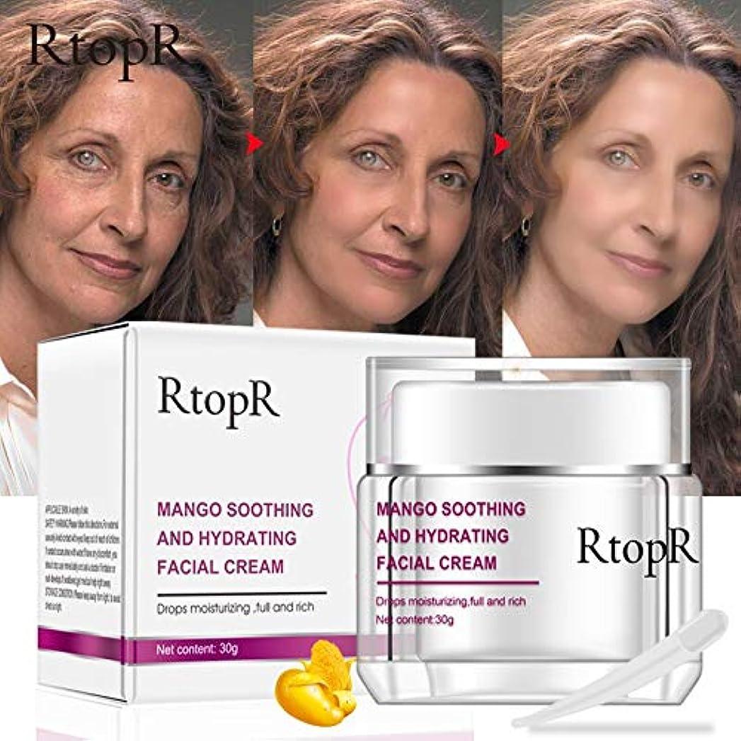 そばに効果的癒すRtopRフェイスクリームアンチリンクル寧マンゴー明るい保湿液タイツ栄養毛穴高品質を縮小