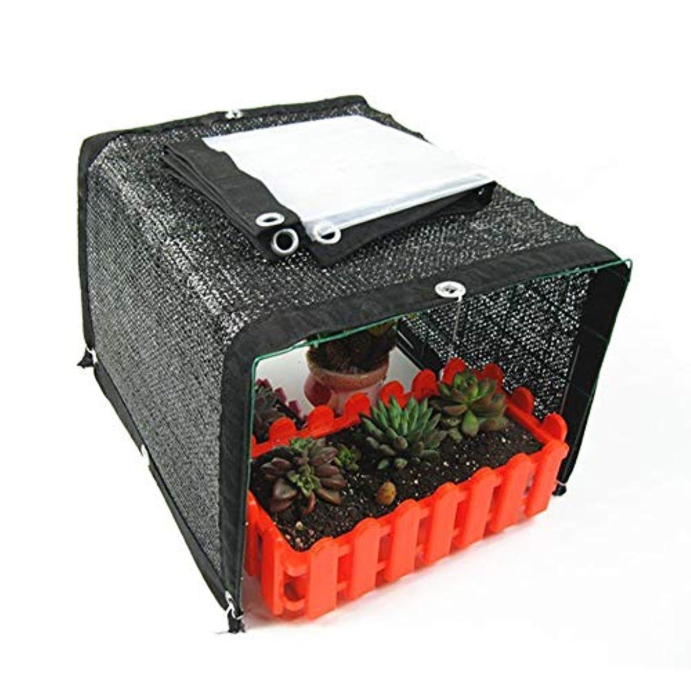 正気矩形引退した日よけネット防水シート多肉植物デュアルユース小屋6ピン日焼け止めネットシェルターオーニング雨フィルム(鉢植えの植物は含まない)